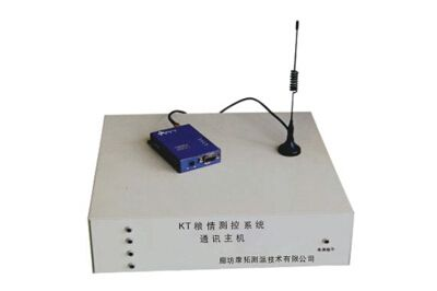远程粮情数字测控系统