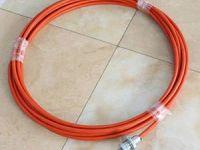 煤仓专用测温电缆直销